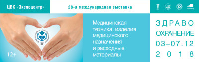 Zdravookhranenye_18_Shapka_R_E-01