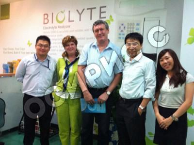 biolite-sm