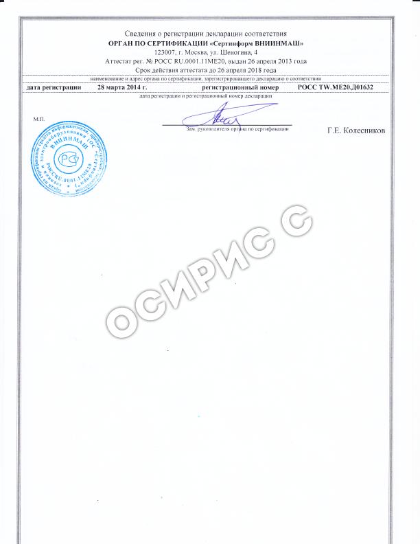 sertif_cleverchek_td_2